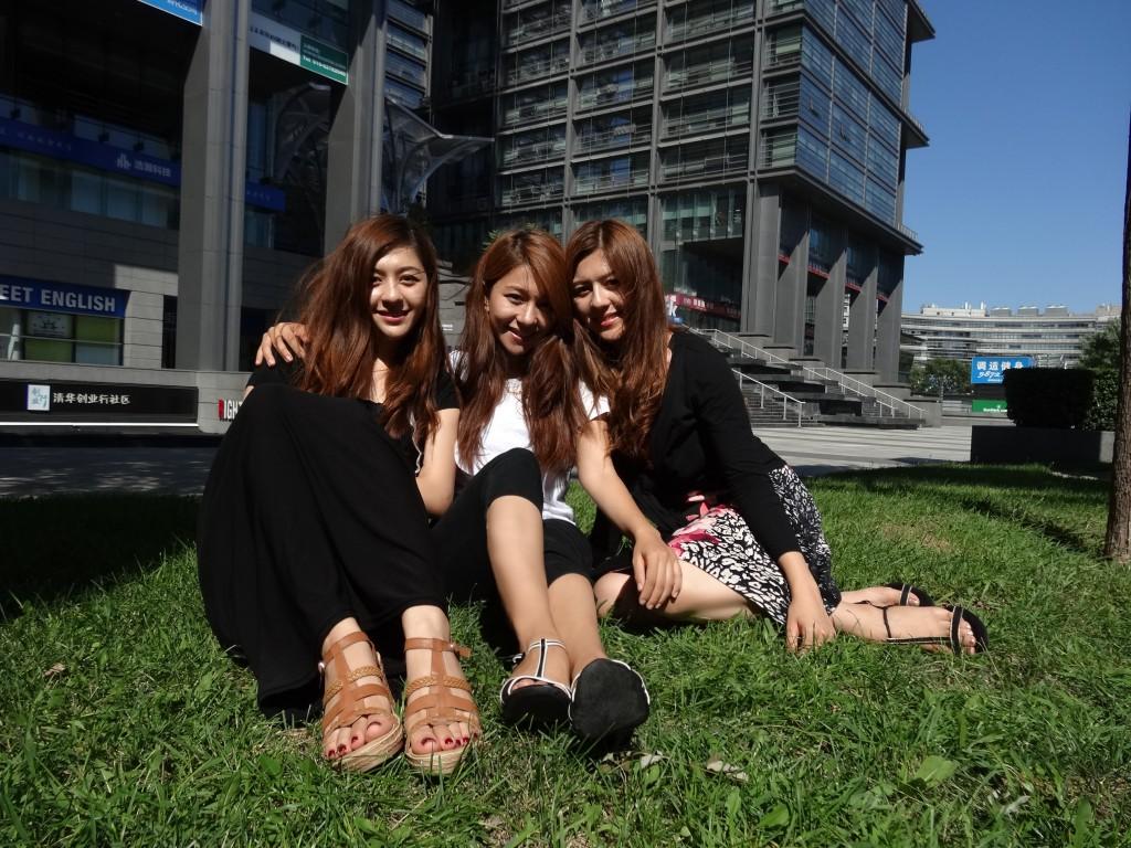 Unal sisters 2